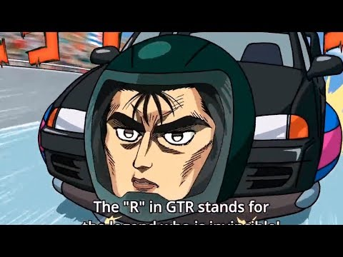 The greatest Initial D reference