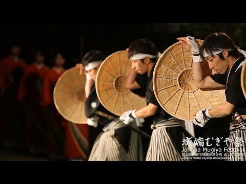 城端むぎや祭2015西上町・浄念寺会場Johana Mugiya Festival
