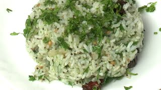 Curry recipe - How to make Curry Leaves Rice | curry