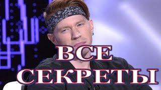 Внук Пугачевой выдал все секреты за миллион!