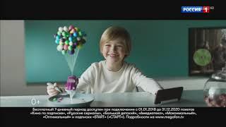 Реклама МегаФон ТВ — Самые вкусные фильмы и сериалы (2019)