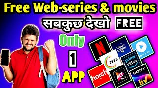 How to Watch Free Premium Contents | Free Movies And Wab Series | zee5 free subscription screenshot 5