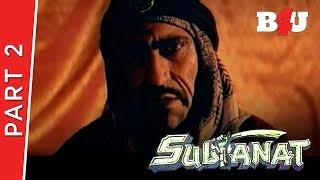 Sultanat   Part 2  Dharmendra, Sunny Deol, Sridevi   Full HD 1080p
