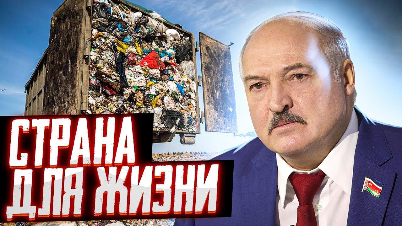 Лукашенко в шоке. Силовики Альфа Бегут | Реальная Беларусь