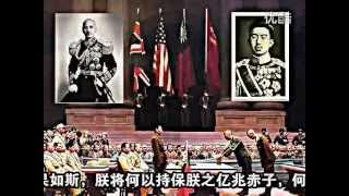 1945年8月15日,日本天皇發表投降詔書,宣布330萬日軍放下武器無條件投...