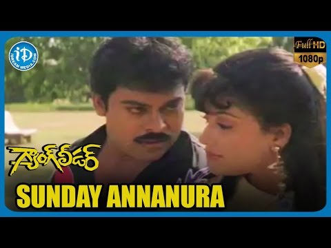 gang-leader-video-songs---sunday-ananura-|-chiranjeevi-|-vijayashanti-|-bappi-lahari