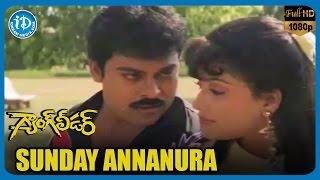 Gang Leader Video Songs - Sunday Ananura | Chiranjeevi | Vijayashanti | Bappi Lahari