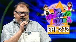 Odi Vilayadu Pappa 4 23-06-2016 – Kalaignar tv Show 23-06-16 Episode 222