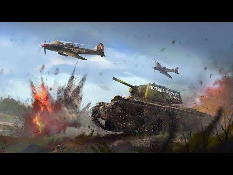 War Thunder - Мощные Танки