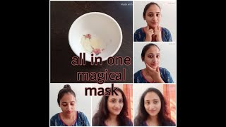 Kannada /all in one skinmask /how to get long,thick, strong eyelashes & eyebrows just 2 ingredients