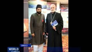 Ahmadiyya Peace Symposium Greece 2016