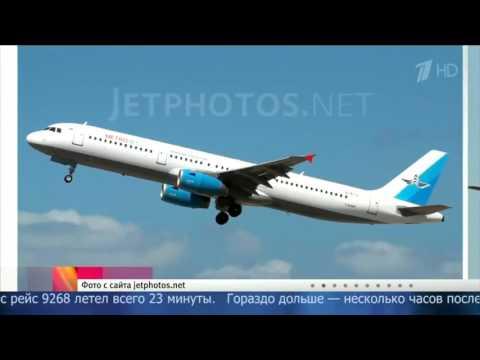 Авиакатастрофа в Египте 31 10  2015 г