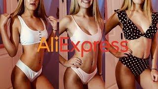 TESTING CHEAP BIKINIS/ ALIEXPRESS REVIEW