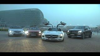 AMG Performance Tour 2012 تجربة سيارات اي ام جي