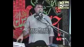 Hay Mazloom Hussain Zakir Nasir Abbas Notak majlis 1sep 2013 chaki Sialkot