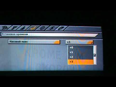 Как вывести часы на экран телевизора