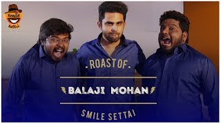 Smile Settai'na Periya Mayira ? Roast of Balaji Mohan | #2 | Smile Settai