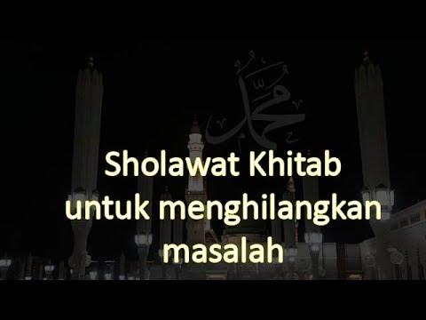 Shalawat Adrikni Atau Shalawat Khitab Dari Syech Hamid Affandy Al Imadi