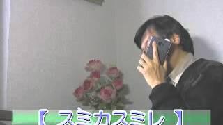 「スミカスミレ」小西真奈美「関西弁」妖艶「化け猫」 「テレビ番組を斬...