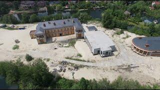 Депутату Левочкину подарили остров после Майдана