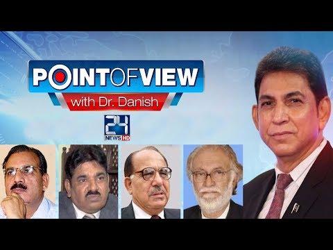 Nawaz Sharif and Judiciary | Point of View | 7 November 2017 | 24 News HD