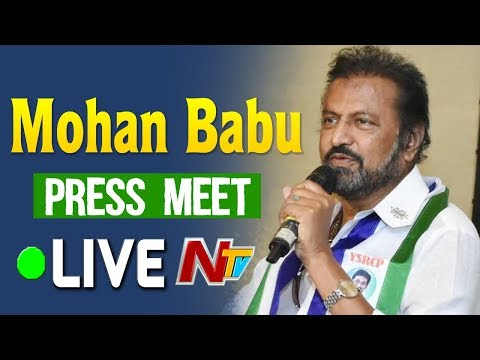 Mohan Babu Live | Manchu Mohan Babu Comments On Chandrababu | NTV Live