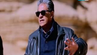قصر الكلام - وزير البيئة من محمية وادي دجلة : نشكر السادة الوزراء اللي قبلنا لأحاطتهم بمحميات مصر