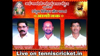 || SHENDRUN PERMIER LEAGUE 2018 | SHENDRUN | SHAHAPUR  DAY- 3