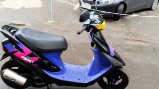 Скутер Honda Dio 50 AF28 ZX, Kupiscooter.ru