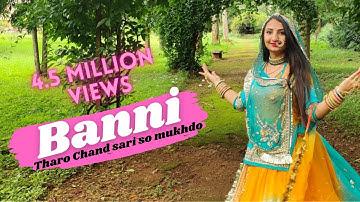 Banni Tharo Chand Sari So Mukhdo|| Ghoomar || By Prema Ranawat || Rajputi Wedding Dance