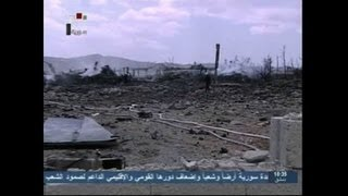 Syrian TV shows alleged site of Israeli raids
