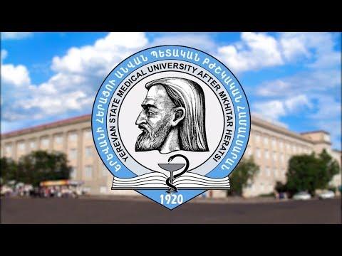 Yerevan State Medical University (YSMU)  Armenia