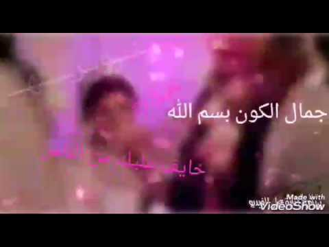 مبروك الزواج نوره Youtube