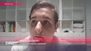 Как обмануть систему вступительных тестов в вузы: украинский метод