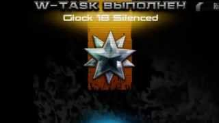 Contract Wars - Glock 18 W-Task