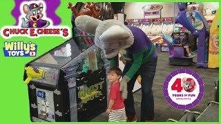40-річний ювілей відео садкам в ігрові автомати і призи - іграшки Віллі