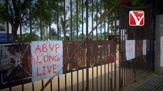 #রাজ্যে শিক্ষাঙ্গনে দাপট বাড়ছে ABVP এবং NSUI-র, মাত্র চার মাসে নিশ্চিহ্ন SFI.,.Telecast On 20/7/2018