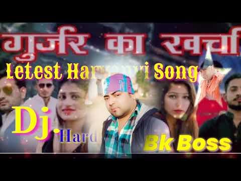 Gurjar Ka Kharcha🔊bass Drum🔉dj Mix By Bk Boss Mix Mungisapur.8896152033