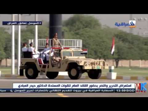 Iraq celebrates Mosul victory with parade