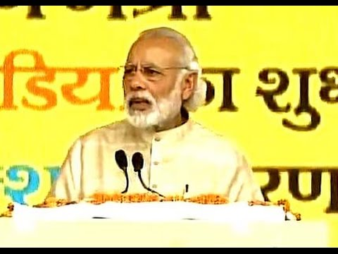 PM Modi  speech at Stand up India to 'change' lives of tribals, Dalits   #StandUpIndia 6th April