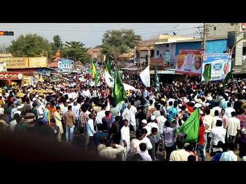 Eid milad big rally in bagalkot