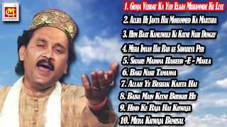 Download Top-10 Islamic Qawwali By Ashok Zakhmi || Vol.2 || Audio Qawwali || Musicraft MP3 song and Music Video