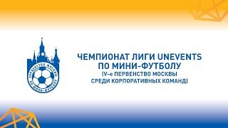 Татнефть - Мосэнергосбыт (14-10-2017)