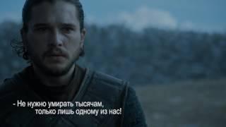 Игра Престолов 6 сезон 9 эпизод - трейлер - субтитры