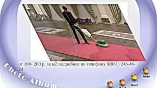 видео клининговая компания краснодар