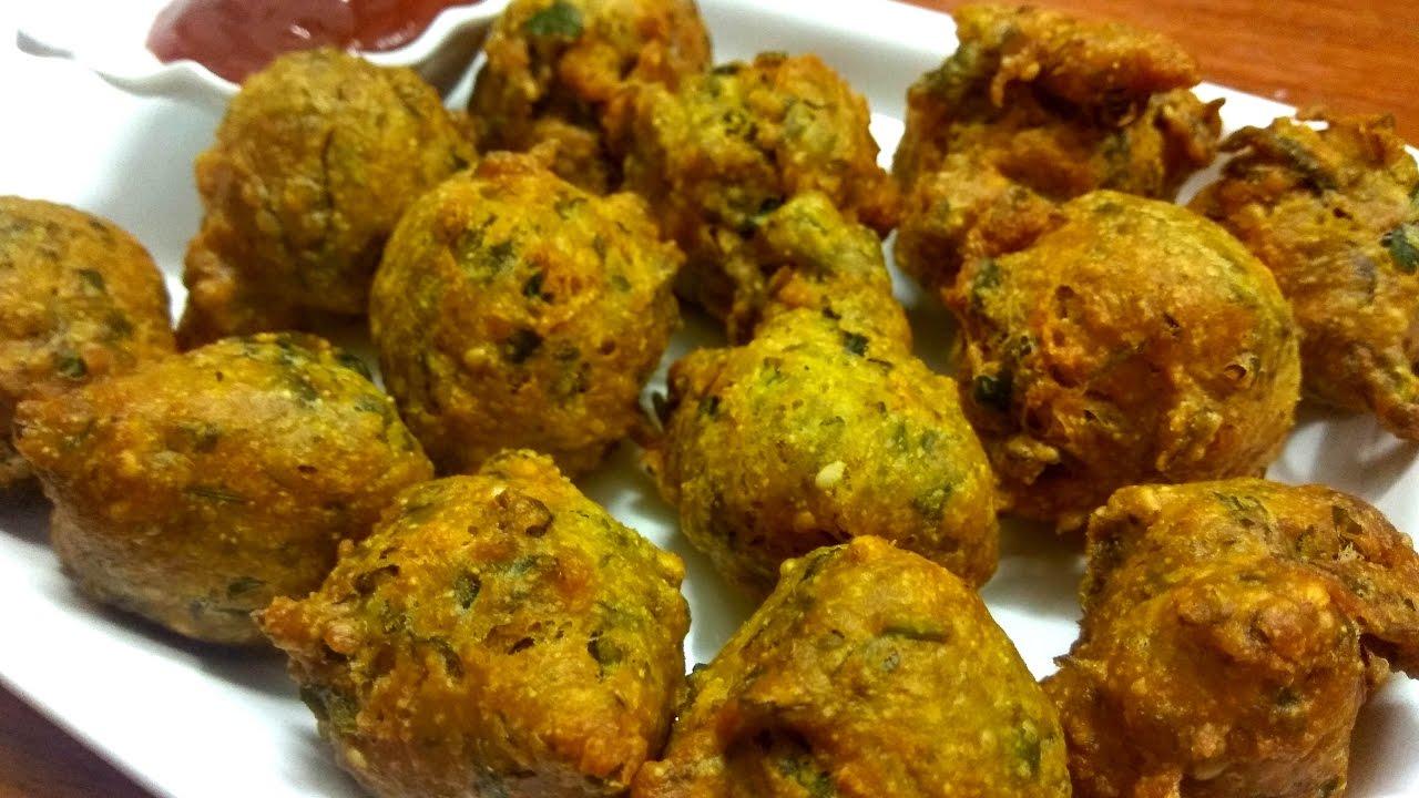 Methi ke pakode methi bhajiya recipe methi na gota methi na methi ke pakode methi bhajiya recipe methi na gota methi na bhajiya food forever forumfinder Image collections