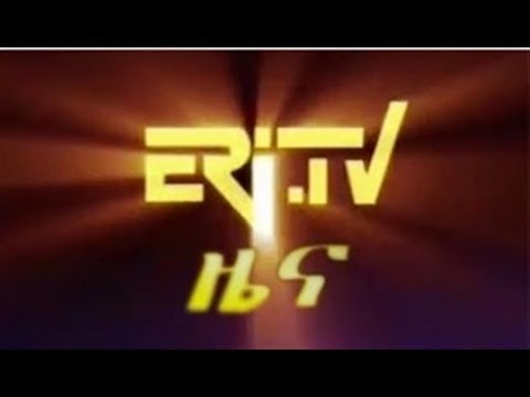 Eritrea ERi-TV News (July 18, 2017)