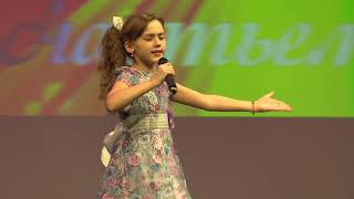 """Разговор со счастьем - Катя Петрусь - """"Пять минут до урока"""""""