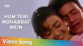 Hum Teri Mohabbat Mein | Phool Aur Angaar (1993)| Mithun Chakraborty | Shantipriya | Kumar Sanu Hits