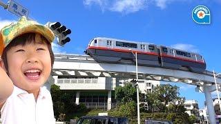 沖縄のゆいレールに乗りました【がっちゃん】モノレール